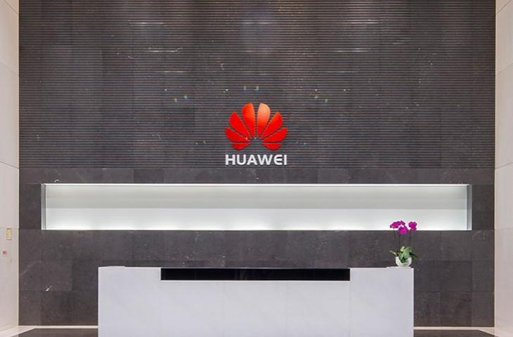 Huawei Develop PC with ARM-Based Processors