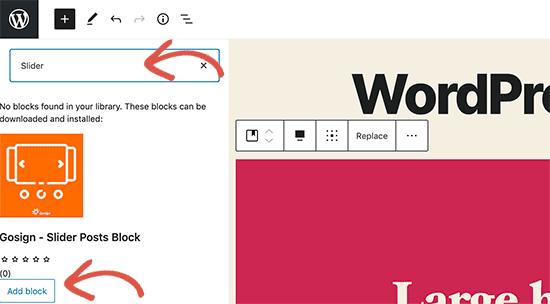 wordpress 5.5 block directory